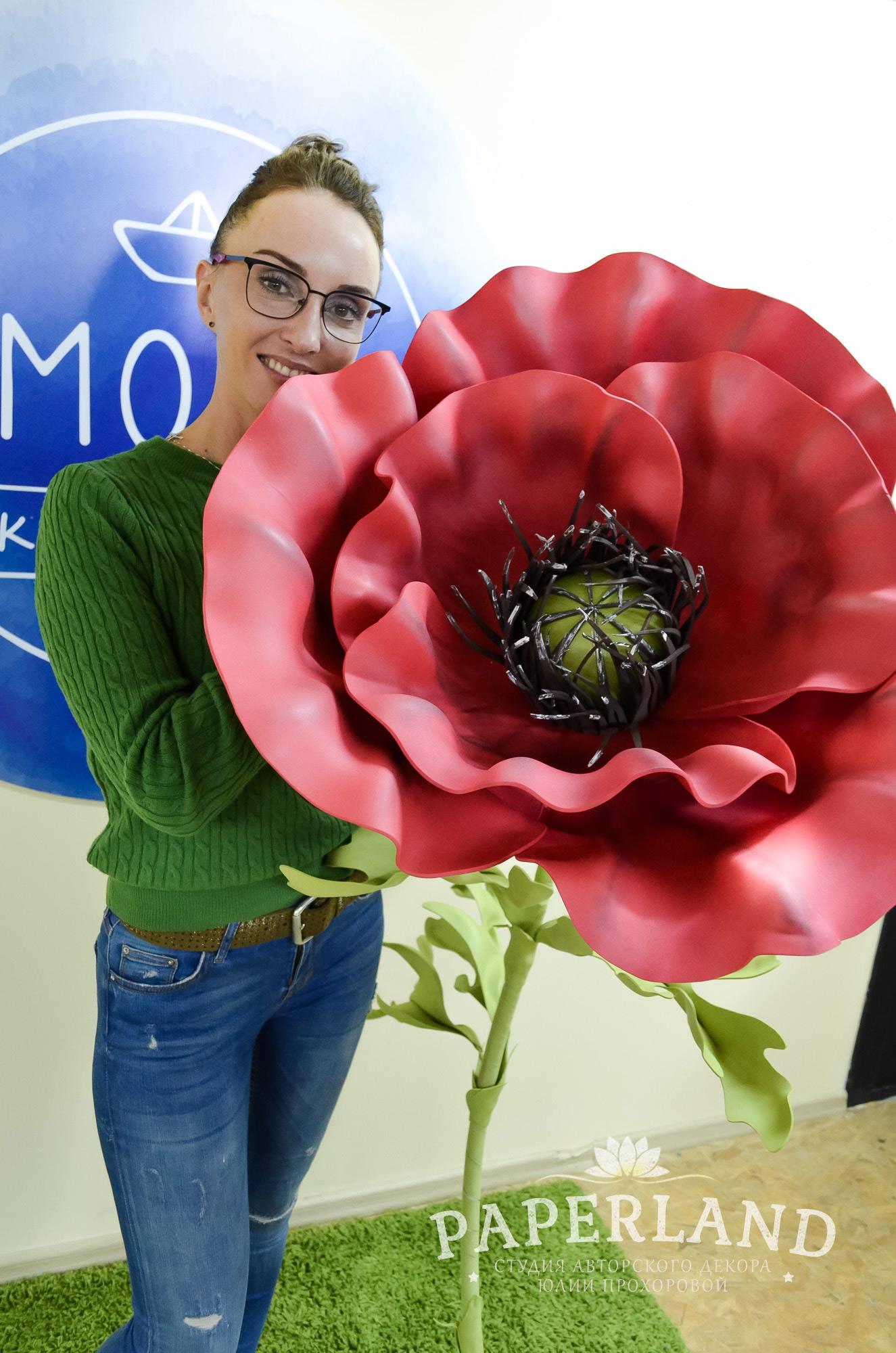 Мастер-класс по созданию больших цветов. Южно-Сахалинск
