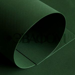 temno-zelenyj-foamiran