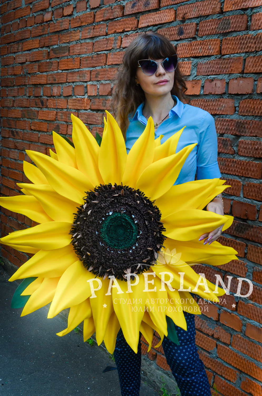 Солнечный цветок — Подсолнух от Юлии Прохоровой